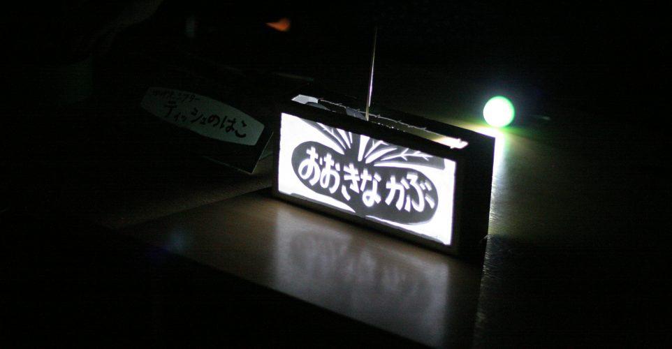 thishbox01